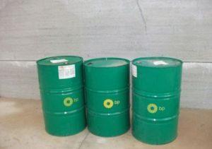 Precio gasoleo calefaccion Almadén - Gasóleos y Lubricantes Carpovi